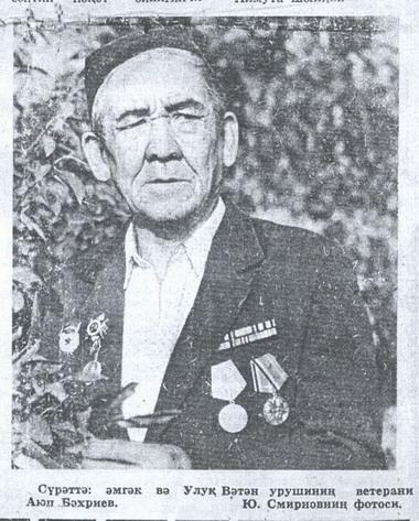 Bahriev